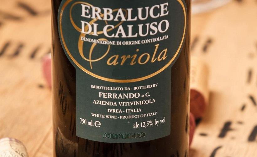 Вино из сорта эрбалуче