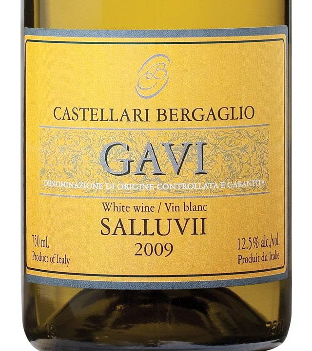 Вино Гави