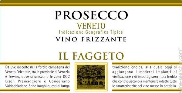 Игристое вино фризанте
