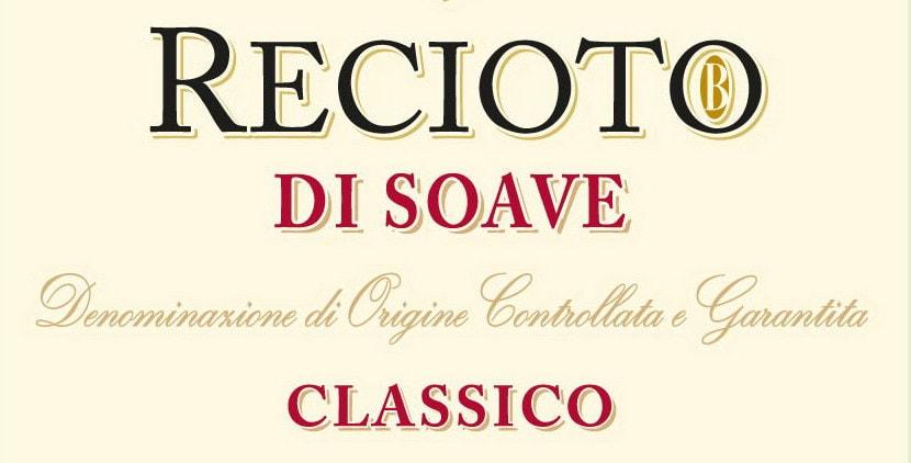 Итальянское сладкое вино Речото