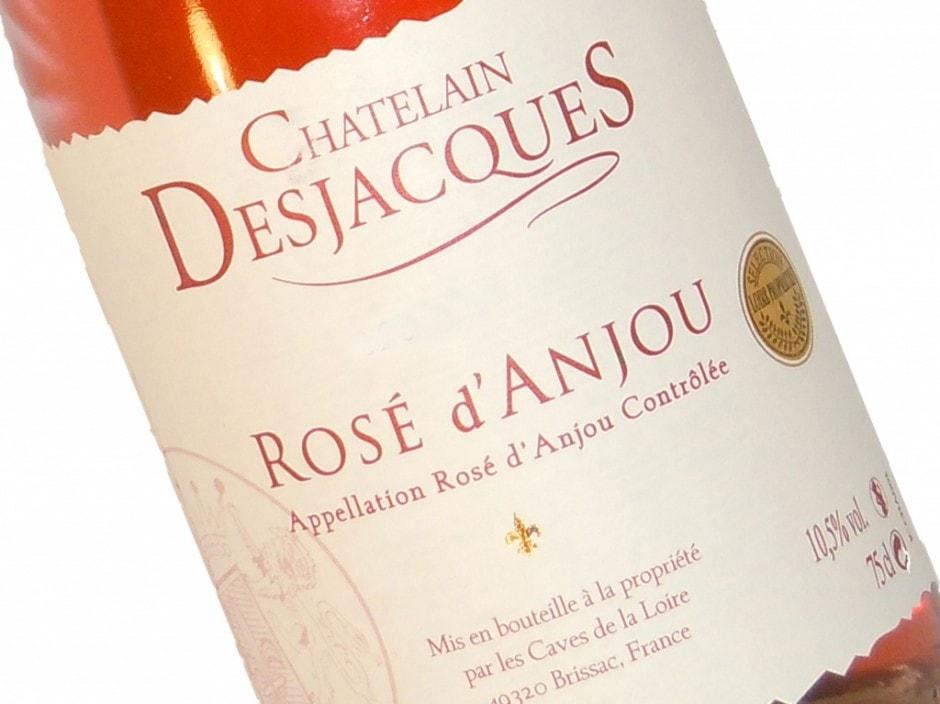 Анжуйское розовое полусухое вино